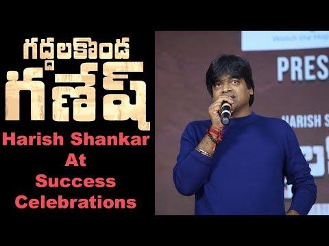 Harish Shankar At Gaddhalakonda Ganesh Movie Success Celebrations