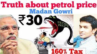 Truth about Petrol Price | Tamil | Madan Gowri | MG
