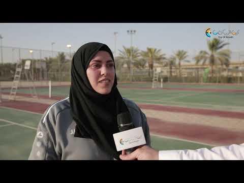 الاتحاد السعودي للتنس | البطولة الأولى المفتوحة للسيدات