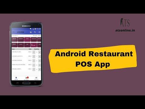 How to use Android Pos Software?
