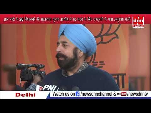 R.P Singh...BJP