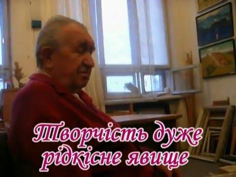 Перепетії творчості Леоніда Хведчука - YouTube