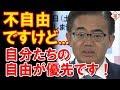 大村愛知県知事が再開に踏み切った芸術祭が自己矛盾だらけの不自由展に!結局自分たちの自由が最優先!!