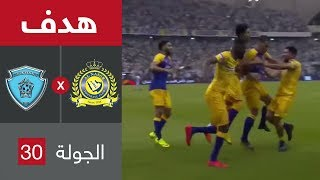 هدف النصر الثاني ضد الباطن (عبدالرزاق حمدلله) في الجولة 30 من دوري كأس الأمير محمد بن سلمان
