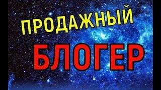 👉 Вся правда о ReaLice (смотри до конца) 👈