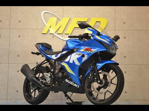 GSX-R125/スズキ 125cc 兵庫県 モトフィールドドッカーズ 神戸店 【MFD神戸店】