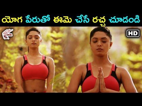 యోగ పేరుతో ఈమె చేసే రచ్చ చూడండి | Theru Naaigal Telugu Movie Yoga Scene Latest | Movie Time Cinema