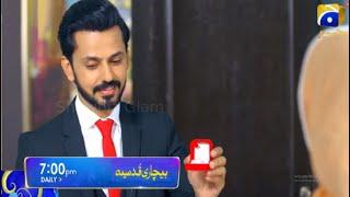 Bechari Qudsia Mega Episode 6 & 7 Teaser Promo Review Har Pal Geo Drama-Bechari Qudsia Episode 6