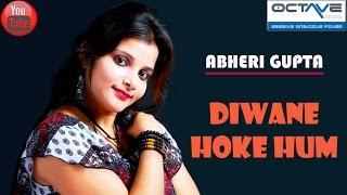 Deewane Hoke Hum | Audio Cover Song | Album - Jaan - abherigupta
