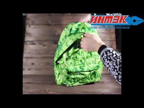 """Рюкзак в городсом стиле, малый, молодежный """"Casual"""" зеленая волна Арт.872"""