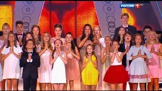 """Ирина Дубцова и хор """"Новая волна"""" - """"Гимн музыке"""" (Детская Новая волна)"""