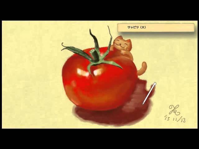 【じっくり絵心教室】基本コース入門レッスン「トマト」(Art Academy Tomato)