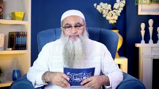برنامج وقائع رمضانية | | د. أحمد النقيب | رمضان 1440 هـ الحلقة السابعة عشر