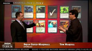 Pro Tour Dragons of Tarkir Draft Viewer with Tom Martell
