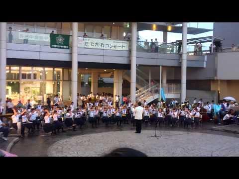 「サウンド・オブ・ミュージックメドレー」by長岡第三中学校('15たそがれコンサート@バンビオ)