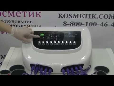 Видеообзор аппарата для миостимуляции В-2003