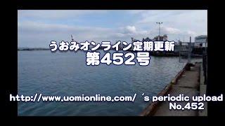 金沢港石川県で水中探訪2015/2水中動画の定期更新No.452