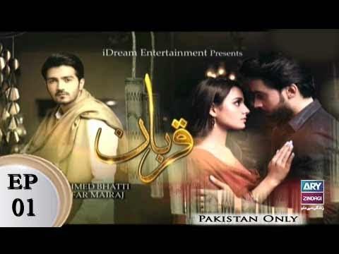 Qurban Episode 01 -