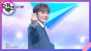 FLY HIGH - BXK(비엑스케이) [뮤직뱅크/Music Bank]   KBS 210115 방송