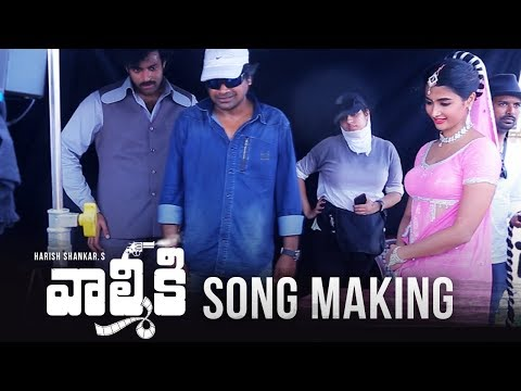 Velluvachi Godaramma Making Song from Valmiki telugu movie