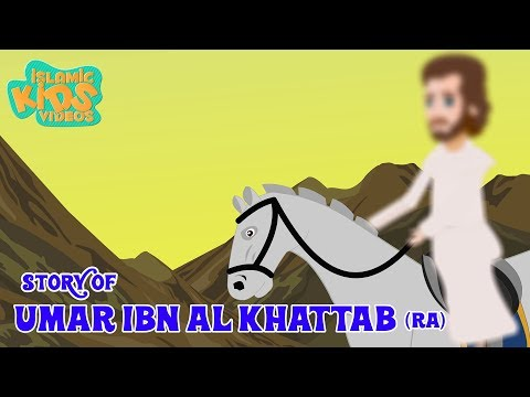 Hazrat Umar and old woman story | urdu stories | Islamic