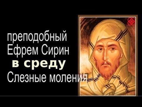 Какие молитвы должны знать крестные при крестинах