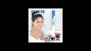 Melo' Breeze (멜로 브리즈) - Goodbye My Love (안녕 내사랑)