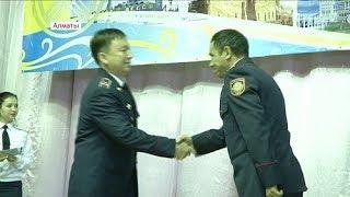 Сотрудников спецслужбы охраны наградили в Алматы в преддверии Дня Независимости (14.12.17)