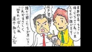 ビジネス琉会話13ひやみかち編1沖縄タイムス