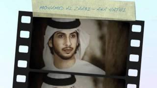 محمد الزعابي - انا حظي - Mohamed Al Zaabi تحميل MP3