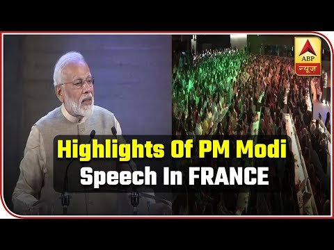 10 Major Takeaways From PM Modi's Speech In France | ABP News