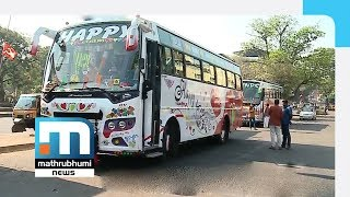 Tourist Buses Operate Services On Strike Day | Mathrubhumi News