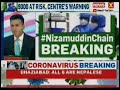 Nizamuddin Chain : 6 more Nepalese attended quarantine in Ghaziabad hospital | NewsX - Video