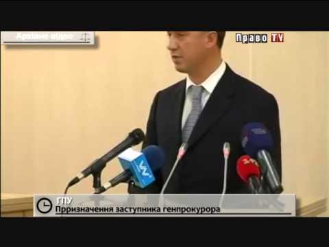 Звільнений за порушення присяги суддя Олег Бачун призначений заступником генерального прокурора України - MYh7oge193M