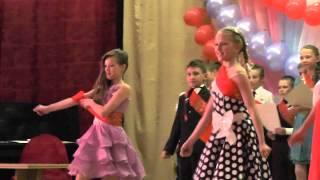Выпускной 4 Б класс шк №3 Волгореченск!   Танец!  24 мая 2014