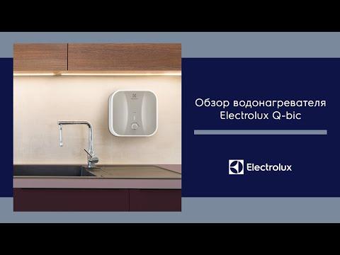 Миниатюрный водонагреватель Electrolux Q-bic