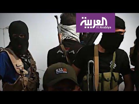 العرب اليوم - شاهد: ظهور
