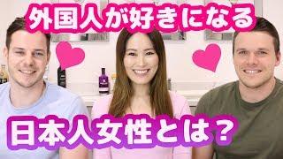 外国人男性がタイプな日本人女性はどんな人?乃木坂46の中で一番好きな女性を選ぶと意外な結果に!
