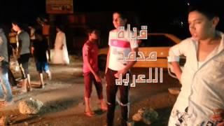 preview picture of video 'مضاهراة منطقة النجيبة المعقل البصرة 2014 ضد وزارة الكهرباء'