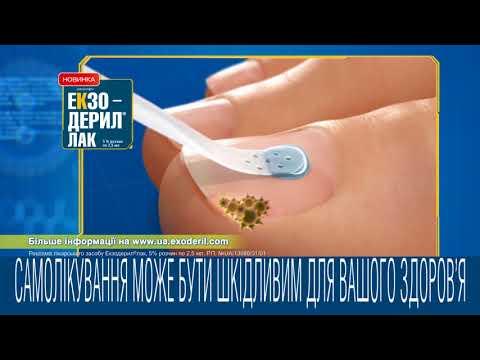 Gribok auf der Haut der Hände des Medikaments