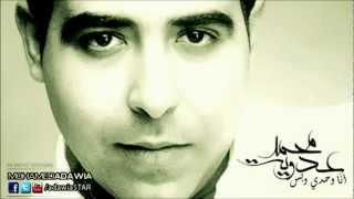اغاني حصرية Damero - Mohamed Adawya   ضميره - محمد عدويه تحميل MP3