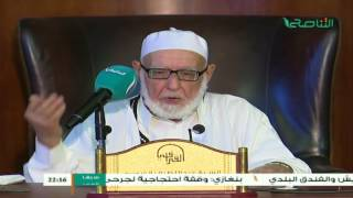 تفسير القرآن الكريم 108 / البقرة