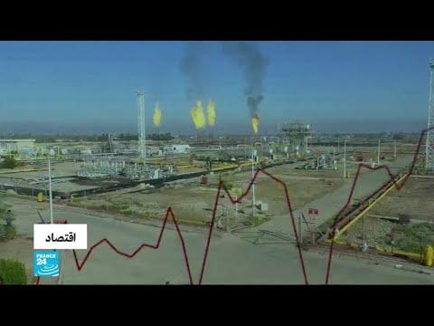 العرب اليوم - شاهد: مخاوف من تأثير التوتر الأميركي الإيراني على إمدادات النفط العالمية
