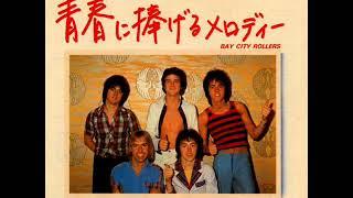 ベイ・シティ・ローラーズBay City Rollers/青春に捧げるメロディーDEDICATION (1977年)