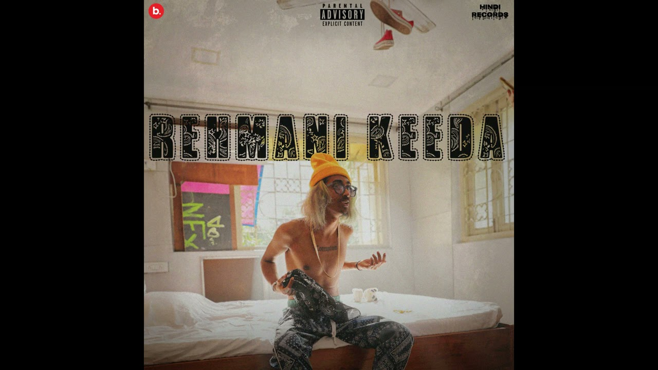 REHMANI KEEDA LYRICS - MC STaN