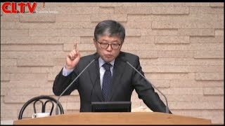 CLTV파워강좌_송태근목사의 마가복음강해(55회)_'믿지도 않고 말도 못하고'