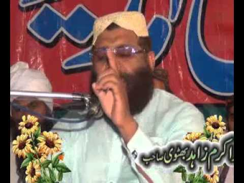 NIMAZ E THAJJAD by MOLANA AKRAM ZAHID BHUTVI Sahab VERY NICE SPEACH and important