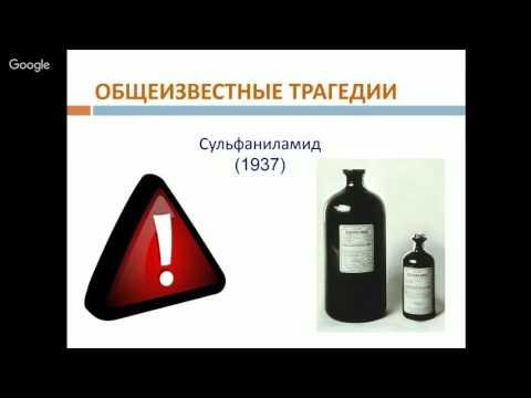 Лечение простатита медом и семенами тыквы