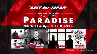 2017129 Sat DANCE ON THE PLANET PARADISE Supported by LDG