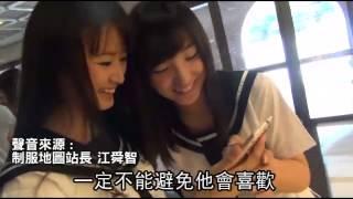 台灣高校制服大賞出爐 水手服稱霸武林萌主--蘋果日報20150601